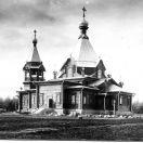 Рождество-Богородицкая церковь. Челябинск, 1897-1904 гг.