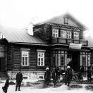 Здание для регистрации переселенцев и статистический отдел